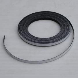 Bande magnétique souple Blanche 5m x 5mm