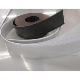 Porte-étiquette magnétique 40mm x 150mm