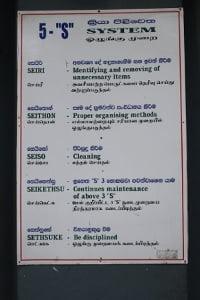 5S vus dans une entreprise du Sri Lanka