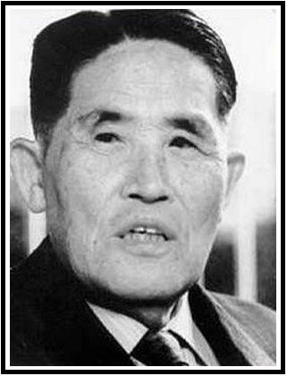 Shigeo SHINGO - 1909 - 1990